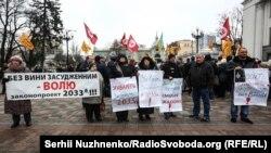 Учасники мітингу за прийняття законопроекту 2033а – на першому плані. Київ, 14 березня 2017 року