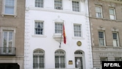The Kyrgyz Embassy in Washington, D.C.