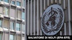 Առողջապահության համաշխարհային կազմակերպության լոգոն շենքի վրա, արխիվ