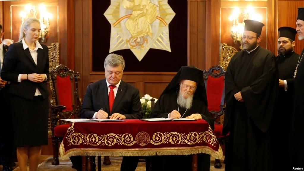 Украина и Вселенский патриархат подписали соглашение о сотрудничестве
