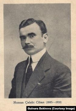 Номан Челебіджихан, архів автора
