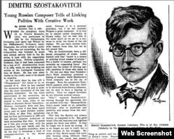 Интервью Шостаковича в New York Times. Номер от 20 декабря 1931 года