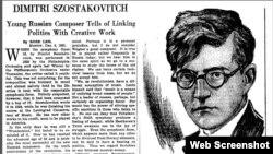 Dmitri Șostakovici în New York Times. 20 decembrie 1931
