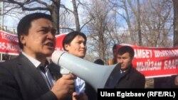 Алмамбет Шыкмаматовдун суракка чакырылышына каршы УКМК алдында өткөн митинг. 24-февраль, 2017-жыл