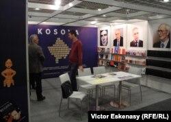 Standul Kosovo