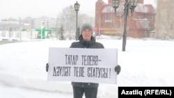 Уфада татар активисты Салих Әмирханов