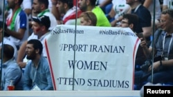 A banner was displayed referencing Iranian women during the match between Iran and Morocco on June 15.