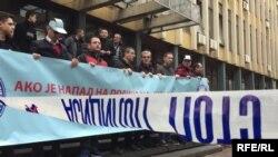 Protest policajaca u Novom Sadu, februar 2017.