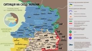 Ситуація в зоні бойових дій на Донбасі 1 травня