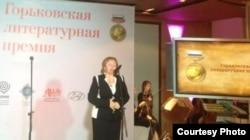 Людмила Путина на вручении литературной премии, 26.03.2013
