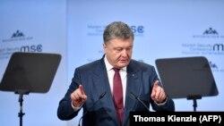 Пётр Порошенко на конференции в Мюнхене, 16 февраля 2018