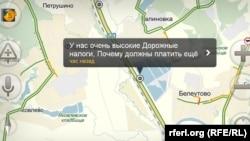 Скрин-шот сервиса Yandex Navigator