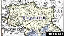 Репродукція карти України, якою користувалися на Паризькій мирній конференції в 1919 році