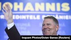 Iohannis se alătură unui club select de deținători ai distincției Charlemagne, cei mai recenți câștigători fiind secretarul general al ONU și președintele Franței.