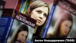 Наталья Поклонская во время презентации предыдущей своей книги «Преданность вере и Отечеству». Москва, февраль 2018 года