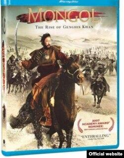 Обложка DVD современного монгольского фильма о Чингисхане
