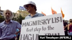 Russia -- Opposition meeting in Moscow to support prisoners of 6th may demostration, 26Jul2012