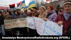 На одній з акцій протесту у Кривому Розі, 22 листопада 2015 року