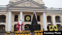 Фото Гринпис России