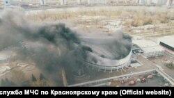 Пожар во Дворце спорта имени Ивана Ярыгина в Красноярске