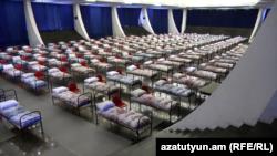 Вестибюль Ереванского спортивно-концертного комплекса имени Карена Демирчяна оборудован под госпиталь, 18 мая 2020 г․