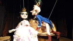 Из жизни кукол. Принцессы и лягушки