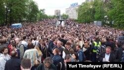 Акция протеста в Москве 13 мая 2012 года.