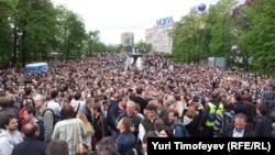 "Рус зиёлиларининг ""синов сайри"", Москва, 2012 йилнинг 13 майи."