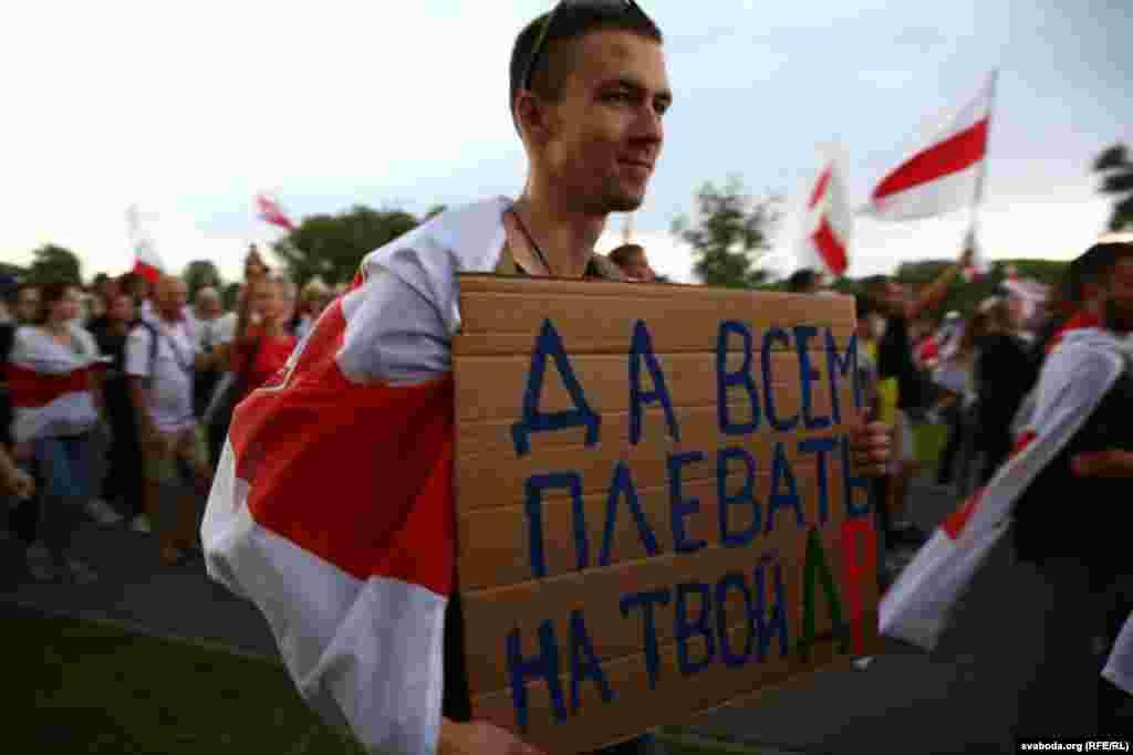 Шмат пратэстоўцаў згадвалі на сваіх плякатах і ня толькі, што сёньня 66-ты дзень нараджэньня Аляксандра Лукашэнкі