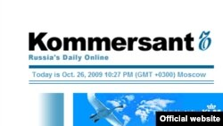 """Kommersant"" said the current attack on its website is more massive than one it experienced in March 2008, which lasted for several days."