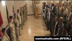 کندهار: کاناډايي سرتېرو په افغانستان کې خپل جنګي ماموریت پای ته رسولی دی. د ۲۰۱۱ز کال د جولای اوومه