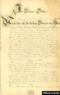 Documentul fondator al bancherului Johann-Friedrich Städel