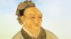 Сыма Цянь жана кыргыз тарыхы