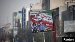 Iran...