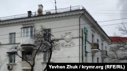 Дом №25 по улице Героев Севастополя