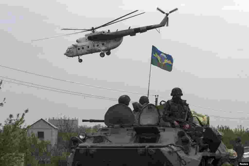 Українські військові біля Слов'янська