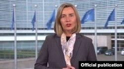 Архива: Шефицата на европската дипломатија Федерика Могерини.