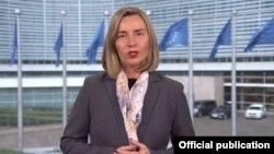 Шефицата за надворешна политика на ЕУ Федерика Могерини