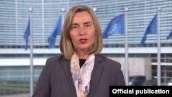 Представитель ЕС по внешней политике Федерика Могерини.