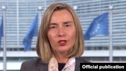 Верховный представитель ЕС по иностранным делам Федерика Могерини.