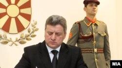 Макеоднскиот претседател Ѓорге Иванов