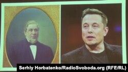 Джон Юз и Илон Маск, коллаж с лекции историка Владимира Куликова