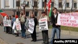 Татар телен яклау чарасы, Казан, 21 апрель 2012