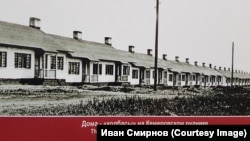 "Дома-колбасы. Фото музея ""Красная Горка"""