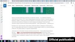 """Так слова Метшина выглядели до """"внесения правок"""" на официальном сайте казанской мэрии..."""