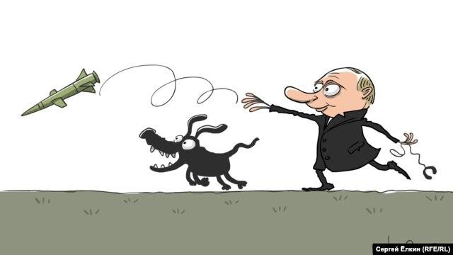 (Cartoon by Sergey Elkin, RFE/RL)