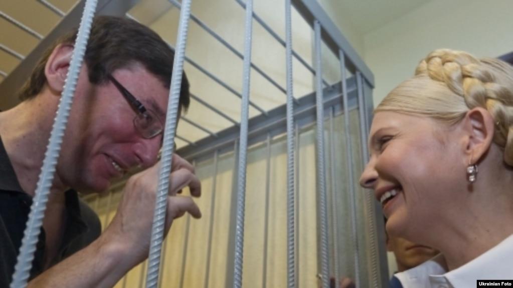 Картинки по запросу тимошенко и луценко фото