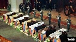 1999-cu il parlament gülləbaranının qurbanları