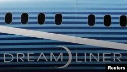 787 Dreamliner за пределами сборочного завода Boeing в городе Эверетт, штат Вашингтон.