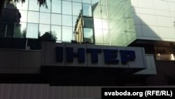 """У здания украинского телеканала """"Интер"""" в Киеве."""